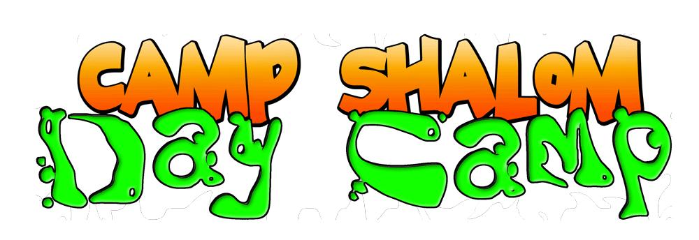 Camp Shalom Day Camp Logo